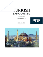 Basic_Course_Vol_7