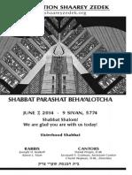 June 7, 2014 Shabbat Card