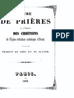 Livre de Prieres Orthodoxe