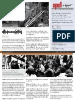 Irrawaddy E Journal v1n1