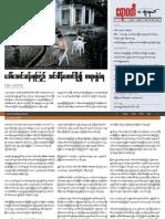 Irrawaddy E Journal v1n2