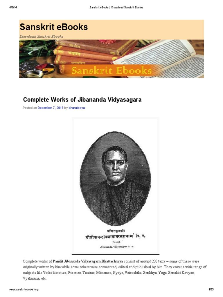 Names download of ebook sanskrit dictionary