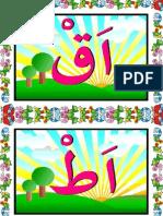 BBM Qalqolah