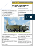 Catalog Armament Rusesc Katalog_orugie_Russia