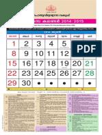 Education Calendar 2014-15