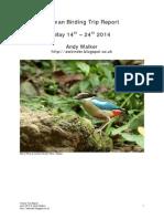 Taiwan Birding Trip Report