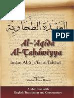 Aqidah Tahawiyyah- English Translation