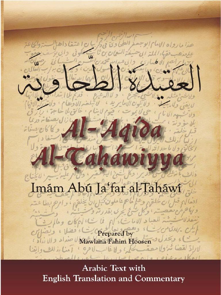 53f8b6d38 Aqidah Tahawiyyah- English Translation | Sahabah | Tawhid