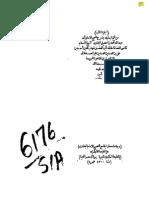 فتح_الباري_-_بولاق2.pdf