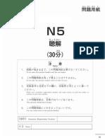 N5L-notes JLPT