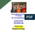 songs-kannada-booklet