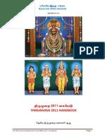 Thirumurai Book Mhs 2011 Handbook