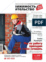22_491_opt.pdf
