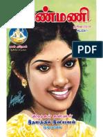 IdhayathilIniyaval_ThiruMagalKannan