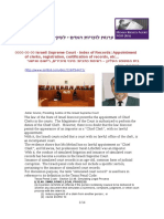 0000-00-00 Israeli Supreme Court - Index of Records