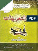 Kanzul tareefat - Mufti Akmal