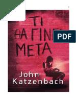 Τι Θα Γίνει Μετά- Katzenbach John
