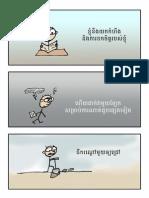 Resolution (Khmer)
