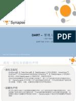 CN-DART_31101_Executive_Workshop_V1D