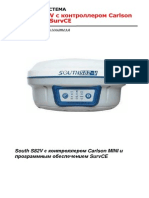 manual_south_s82v_survce.pdf