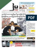 Mizzima Newspaper Vol.3 No.67 (10!6!2014) PDF