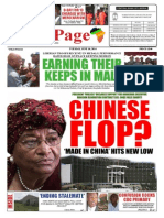 Tuesday, June 10, 2014 Edition