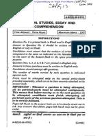 CAPF(AC) Exam - General Studies, Essay and Comprehension 2013 Paper-II
