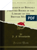 Bengali Printed Books in the Library of the British Museum