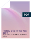 History Quiz in the Year 2099