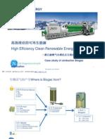 GEJ-Biogas Case Study (20110506)