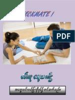 Checkmate (Pawlu)