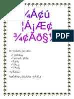 Ganeis Tamil Folio