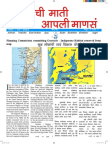May Issue 2014