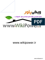 Desi Gn of Transmission Line_[Www.wikipower.ir]