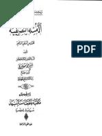 Kitab Nashoihul Ibad Pdf
