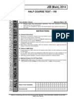 Paper All India integrated test paper