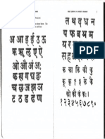 How to Write Devanagari