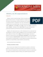 Alibaba 40 Emprendedores