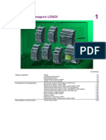 Catalog_LOGO!_V4_r.pdf