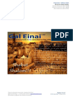 33 GalEinaiEcuador Shaj Leja 5774 13-06-2014