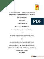 Karthikeyan Tnpl Project