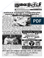 Puduvai Puratchi 2nd Year 14th Issue