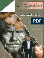 ADN+FKD+BS+KK -Part 26 By IS