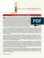 Yojana January 2014