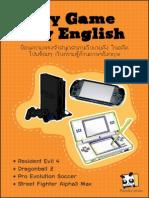 My Game My English