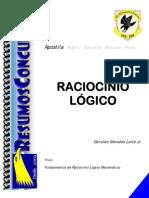 rac log