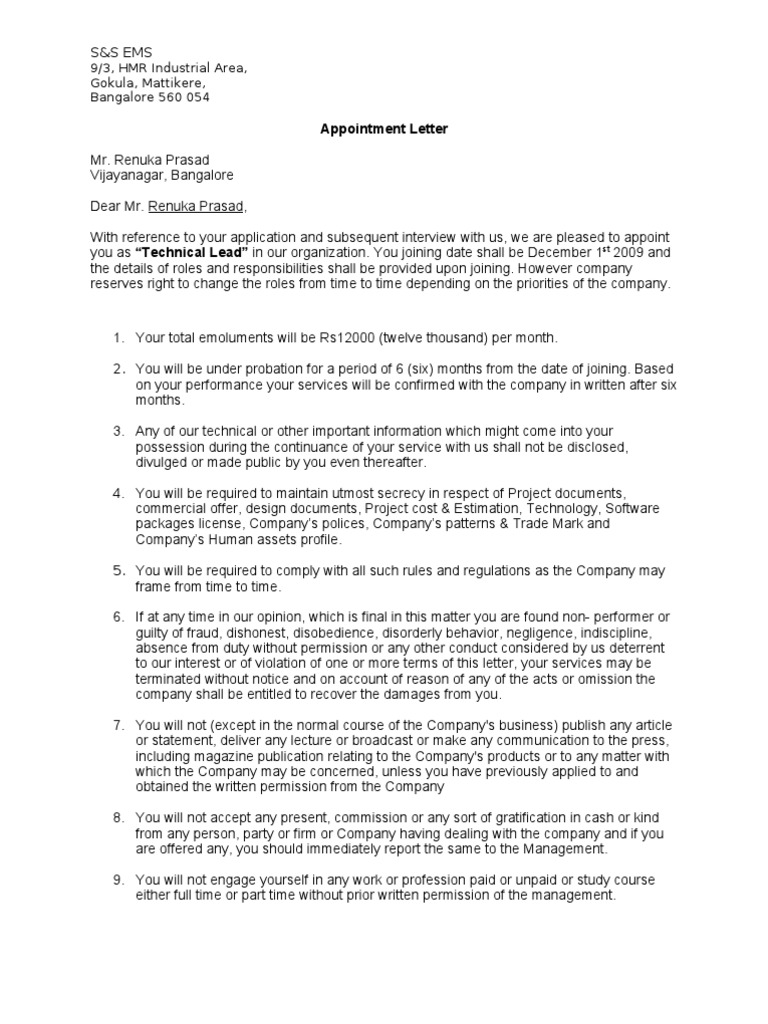 Appointment letter format public law private law spiritdancerdesigns Images