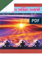 Yug Shakti Gayatri June-14