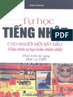 Tu Hocj Tieng Nhat Split 1 3017