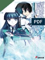 Mahouka Koukou No Rettousei 1 - Enrollment Chapter (I)